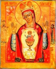 Никейская икона Божией Матери (копия старинной)