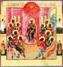 Икона Сошествие Святого Духа на апостолов (копия 18 века)