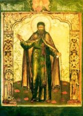 Евфимий Архангелогородский (копия иконы 17 века)