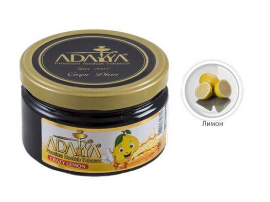 Табак для кальяна Adalya Crazy Lemon (Сумасшедший Лимон)