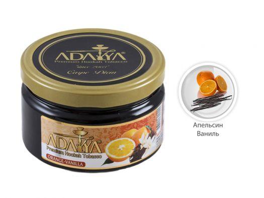 Табак для кальяна Adalya Orange-Vanilla (Апельсин-Ваниль)