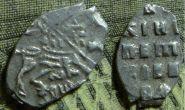 Чешуя: копейка Петр I 1701 г.  (серебро)