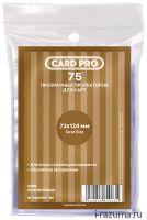 Протекторы Card Pro 73x124 (75 шт.)