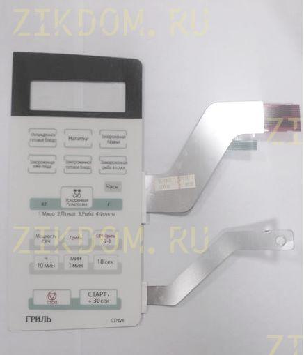 Сенсорная панель микроволновой печи Samsung G274VR DE34-00193W