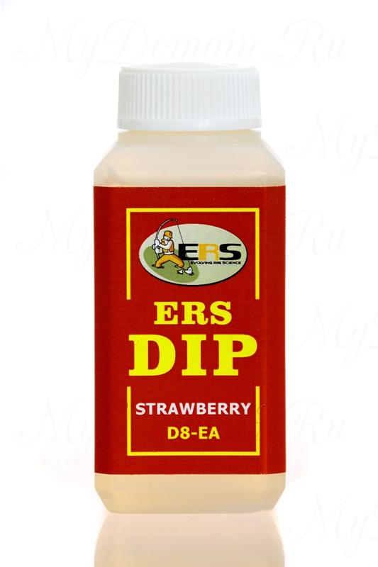 Жидкий ДИП ERS D8 E A strawberry клубника, объем 100 мл