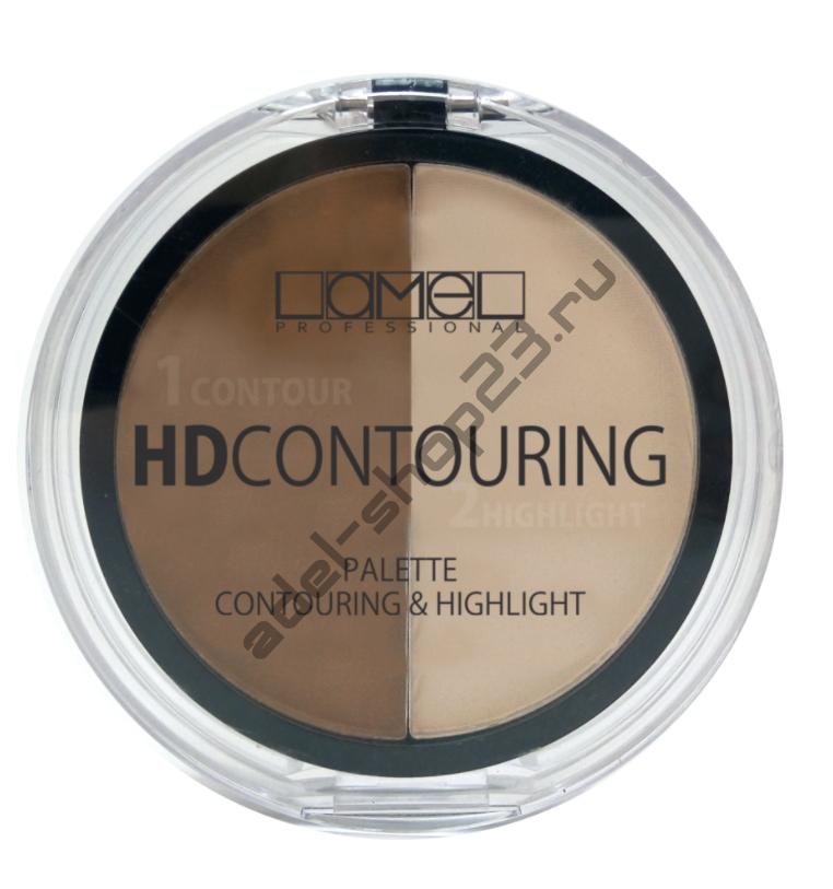 Lamel - Набор для контурирования HD Contouring