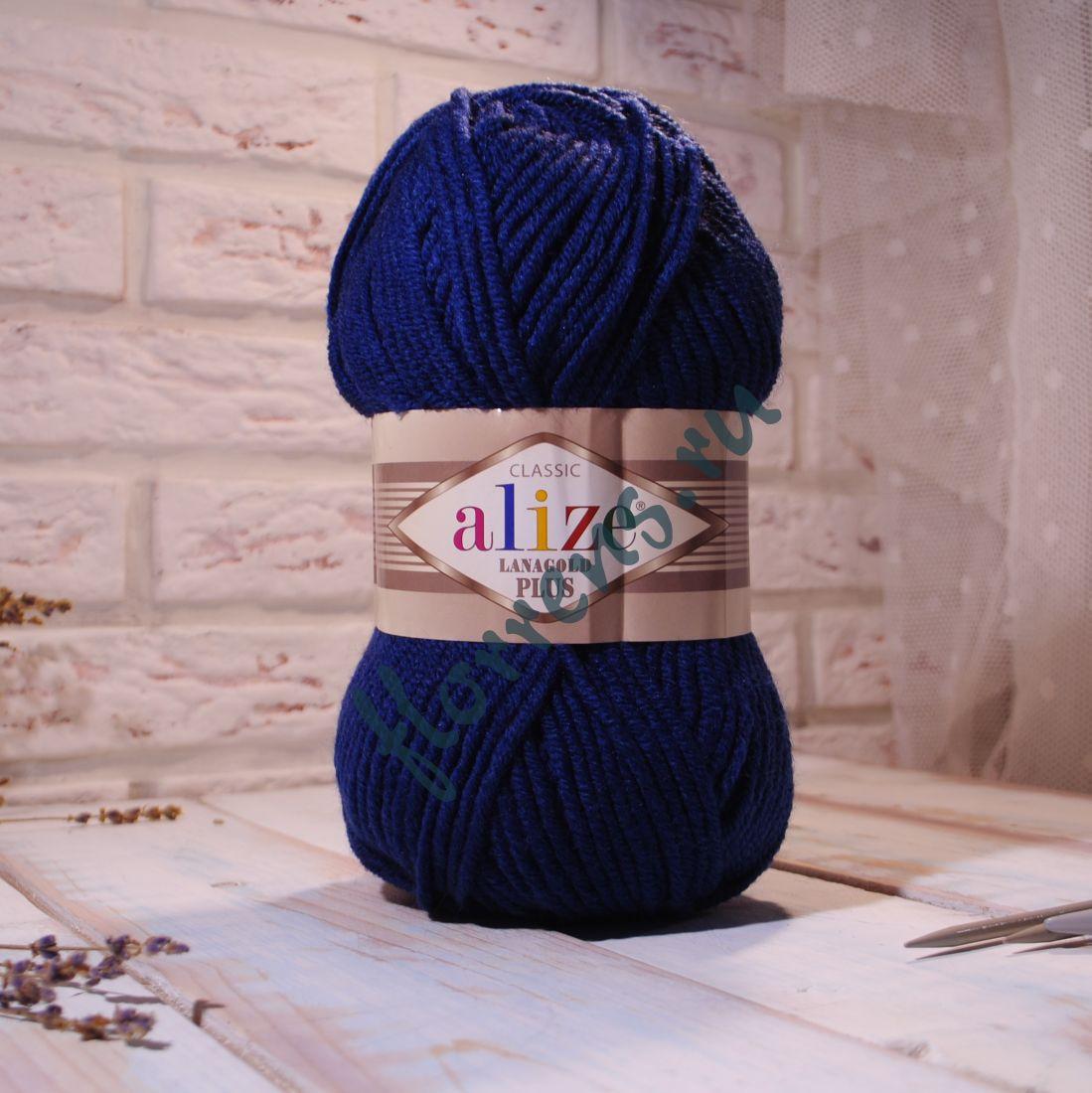 Пряжа Alize Lanagold Plus / 215 синий