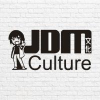 JDM culture в векторе