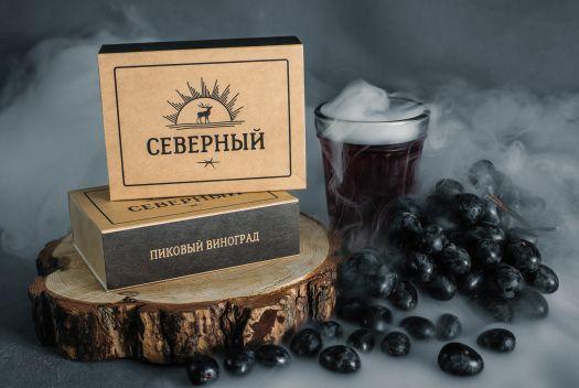 Табак для кальяна Северный - Пиковый Виноград
