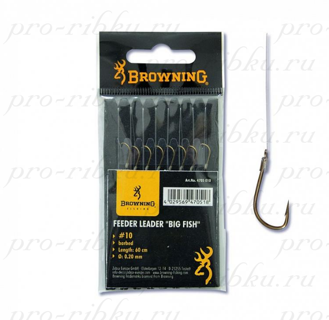 Крючки с поводками Browning BIG Fish №12 Bronze 0,20мм 60см 8шт