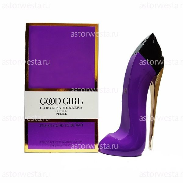 Парфюмерная вода Carolina Herrera Good Girl Purple, 80 ml (ПОД ЗАКАЗ)