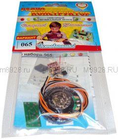"""Радиоконструктор № 065,  """"Сенсорный звонок"""""""