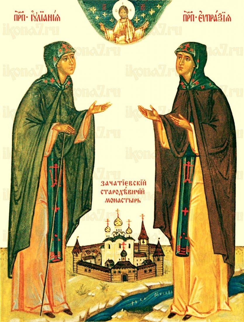 Икона Иулиания и Евпраксия Московские