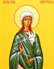 Икона Иулия Анкирская