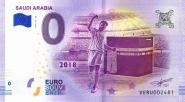 ЧМ по футболу в России 0 евро 2018 г. САУДОВСКАЯ АРАВИЯ UNC