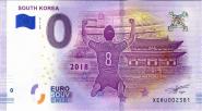 ЧМ по футболу в России 0 евро 2018 г. ЮЖНАЯ КОРЕЯ UNC