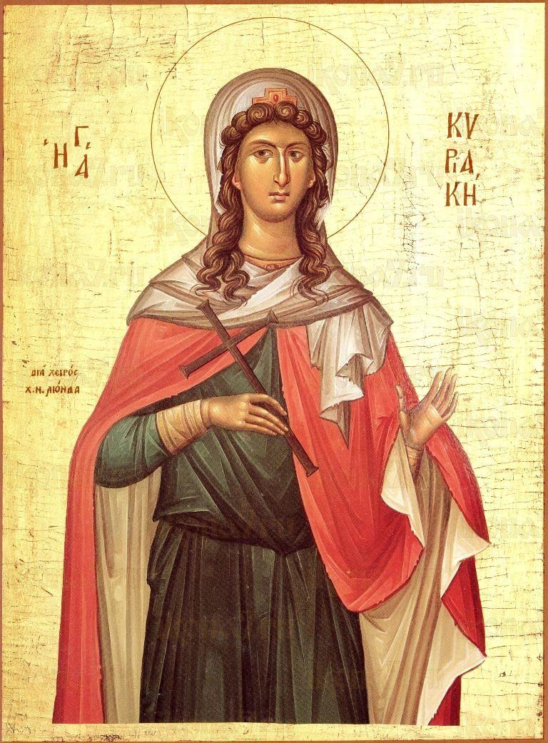 Икона Кириакия Никомидийская (копия старинной)