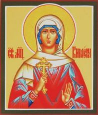 Икона Кириена Тарсийская