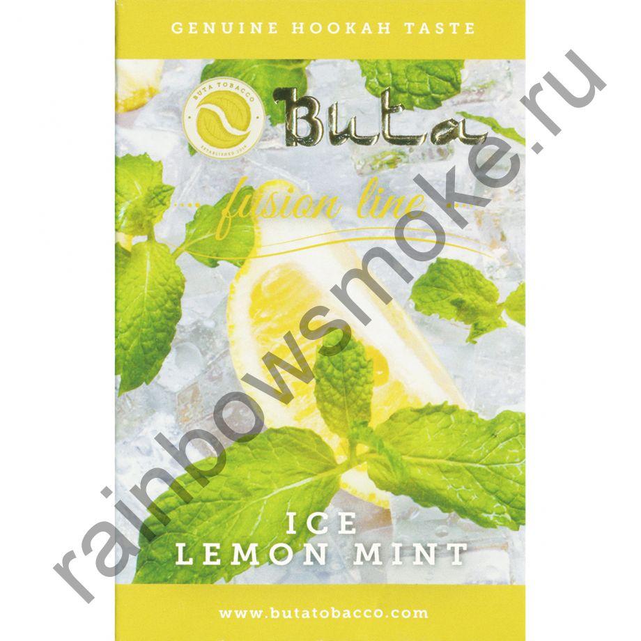 Buta Fusion 50 гр - Ice Lemon Mint (Ледяной лимон с мятой)