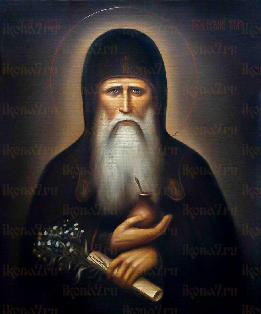 Икона Агапит Печерский