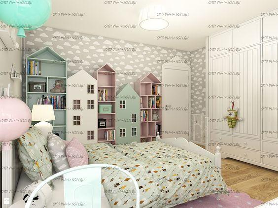 Шкаф-домик Fairy Land №31
