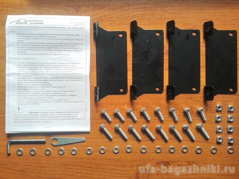 Адаптеры для багажника Nissan Murano 2014-..., Lux, артикул 844611