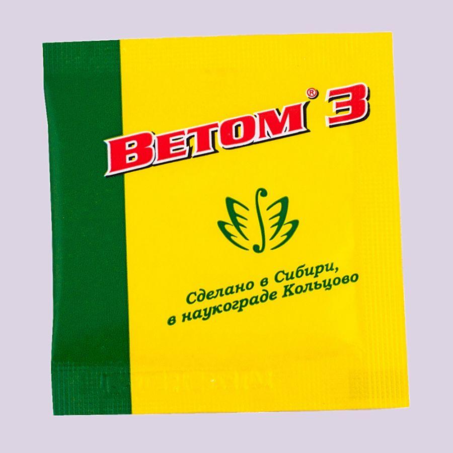 Ветом 3 (пакетик, 5г)