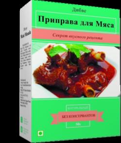 Spices Meat Masala (приправа для мяса) 50г.