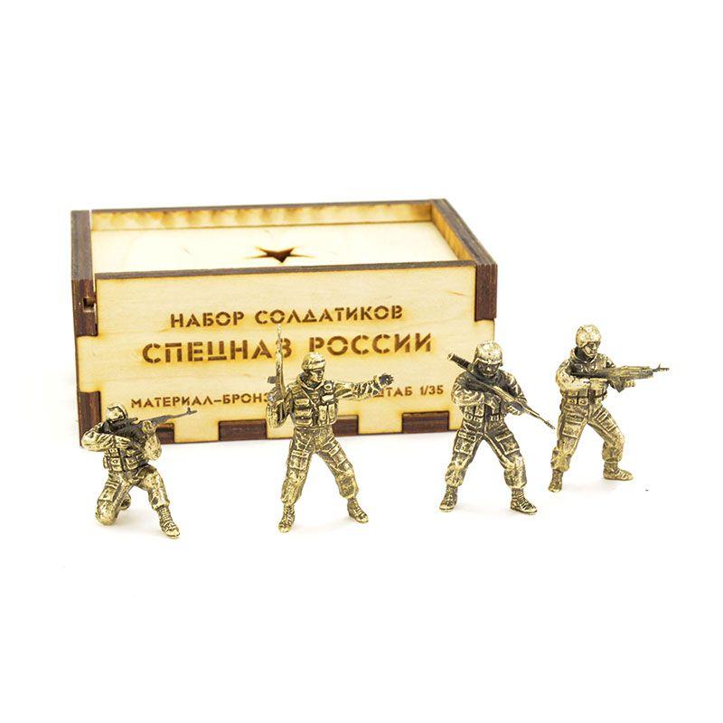 """Набор солдатиков """"Спецназ России""""(4шт, 1:35)"""