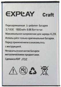 Аккумулятор Explay Craft Оригинал