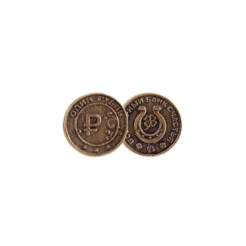 "Монета ""Деньга богатства. Рубль"""