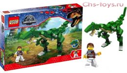 Конструктор QS08 Jurassic World (Аналог LEGO Jurassic World) 261 дет