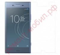 Защитное стекло для Sony Xperia XZs ( G8231 / G8232 )