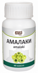 Амалаки (Emblica officinalis) — Amla, 60 капс (AYURPLUS)