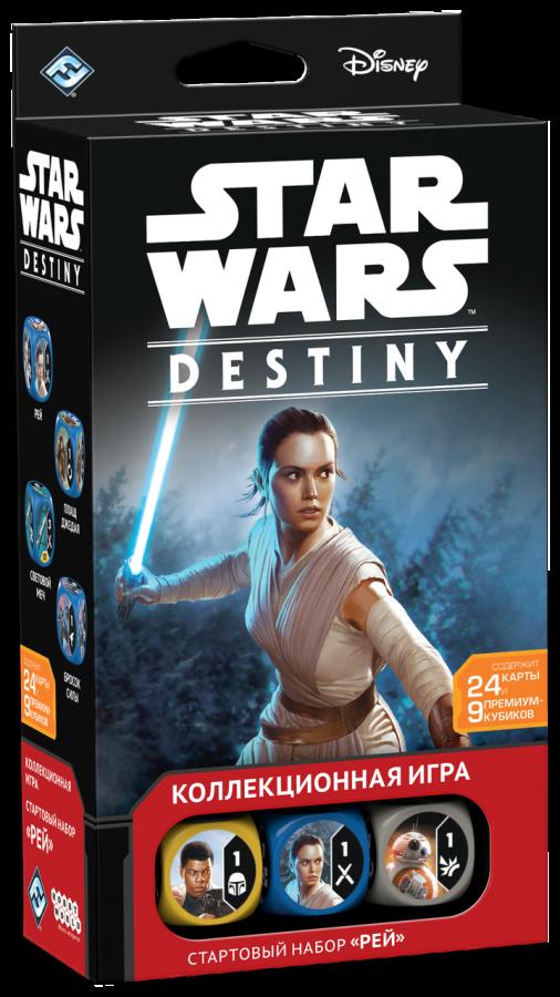 """Star Wars: Destiny. Стартовый набор """"Рей"""""""