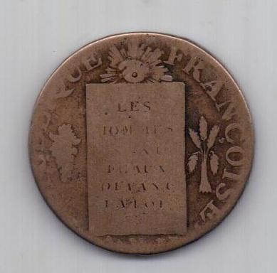 1 соль 1793 г. Революция. Франция