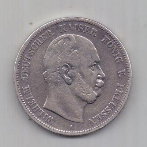 5 марок 1876 г. Пруссия. Германия