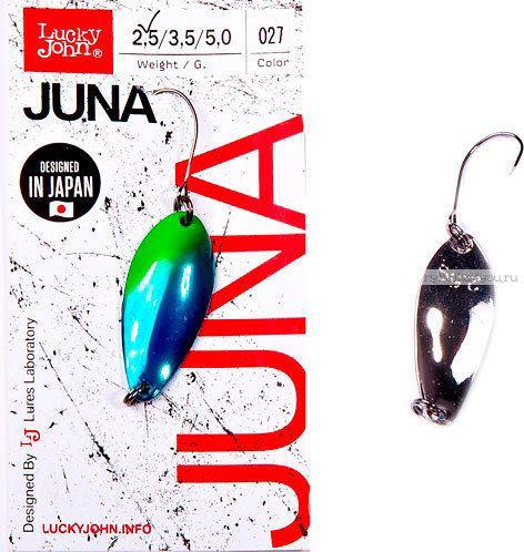 Купить Блесна колеблющаяся Lucky John Juna 2,5 гр / 30 мм цвет: 027