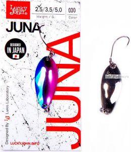 Блесна колеблющаяся Lucky John Juna 2,5 гр / 30 мм / цвет: 030