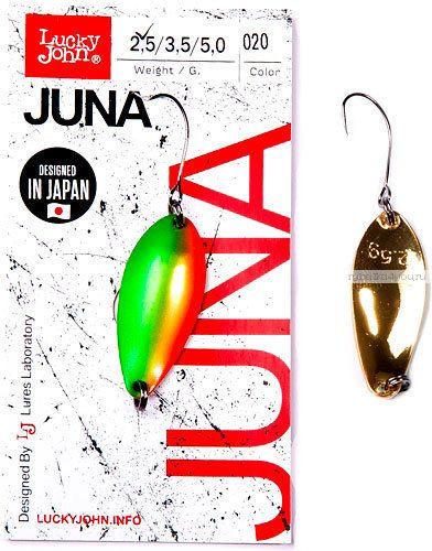Купить Блесна колеблющаяся Lucky John Juna 3,5 гр / 33 мм цвет: 020