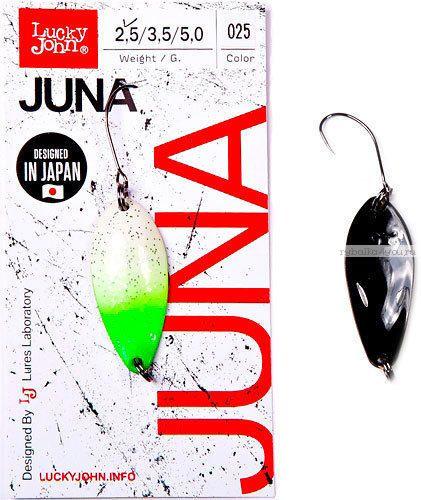 Купить Блесна колеблющаяся Lucky John Juna 3,5 гр / 33 мм цвет: 025
