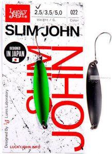 Блесна колеблющаяся Lucky John Slim John 2,5 гр / 37 мм / цвет: 022