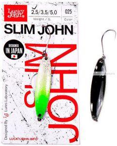 Блесна колеблющаяся Lucky John Slim John 2,5 гр / 37 мм / цвет: 025
