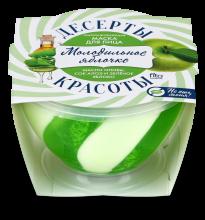 Маска для лица серии «ДЕСЕРТЫ КРАСОТЫ» омолаживающая «Молодильное яблочко» 220мл