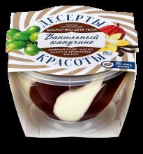 Молочко для тела «ДЕСЕРТЫ КРАСОТЫ» увлажняющее «Ванильный капучино» 220мл