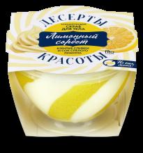 Скраб для тела серии «ДЕСЕРТЫ КРАСОТЫ» тонизирующий «Лимонный сорбет» 220мл
