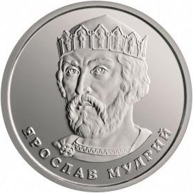 Ярослав Мудрый 2 гривны Украина 2018