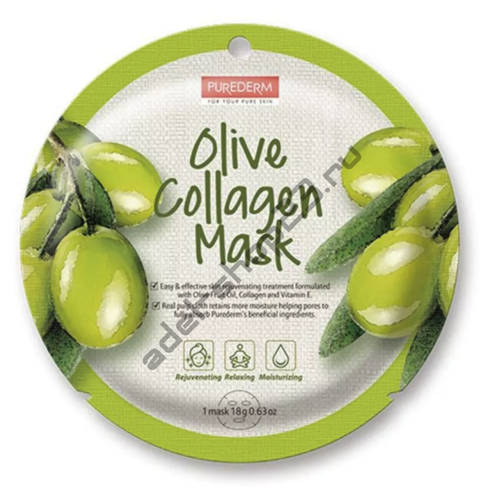 """PUREDERM - Тканевая маска """"Olive"""" Circle Mask"""