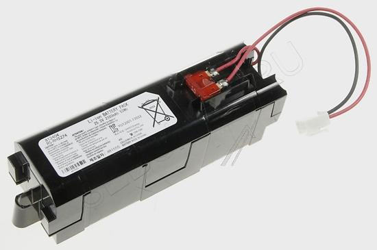 Аккумулятор Li-ion /25,2V беспроводного пылесоса TEFAL моделей TY8871, TY8875, TY8970, TY8971. Артикул RS-RH5274