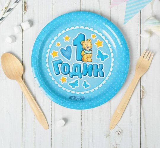 Тарелки 1 годик для мальчика с мишкой